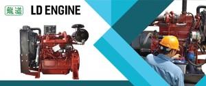 Động cơ diesel LD